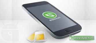 دانلود نرم افزار ارسال پیام تبلیغاتی در تلگرام tele popup کرک و دائمینرم افزار TELE POPUP تبلیغ رایگان در تلگرامنرم افزار ارسال تلگرام انبوه رایگان