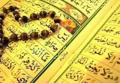 تفسیر آیات سوره طارق  تفسیر آیات قرآن سوره