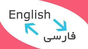 قضیهترجمه و زبان شناسیمتن 19 اثرگذاشتن(  جزء بر کل)  صورت و دستورالعمل های  تفیل              زبان انگلیسی ترجمه و زبان شناسی